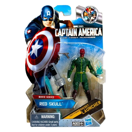 Marvel Movie Series: Captain America: The First Avenger - Red Skull Action Figure (White Glove Variant)