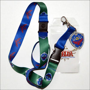 Legend of Zelda: Skyward Sword Lanyard