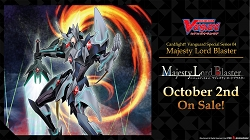Cardfight!! Vanguard Special Series 04 Majesty Lord Blaster (VGE-V-SS04)