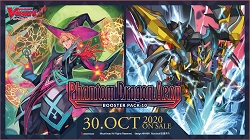 [Pre-Order] Cardfight!! Vanguard Booster Pack Vol. 10: Phantom Dragon Aeon (VGE-V-BT10)