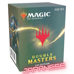 [PRE-ORDER] Magic The Gathering Double Masters VIP Edition (Japanese)