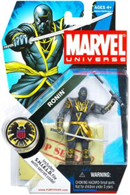 "Marvel Universe: Series 1 - Ronin 3.75"" Action Figure #16"